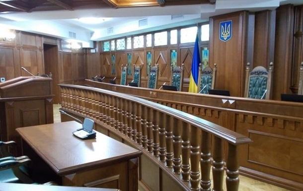 Судді заблокували роботу КСУ - ЗМІ