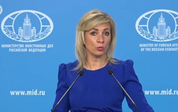 Москва выразила протест из-за инцидента с дипломатами РФ на Львовщине
