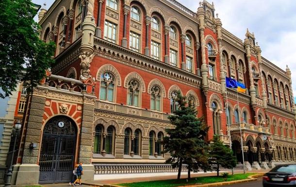 У Нацбанку пояснили зростання інфляції в Україні
