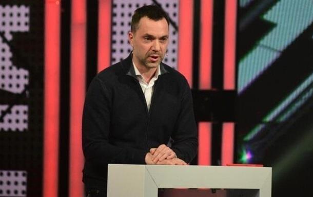 В списках РФ на обмен пленными указаны фейковые личности - Арестович