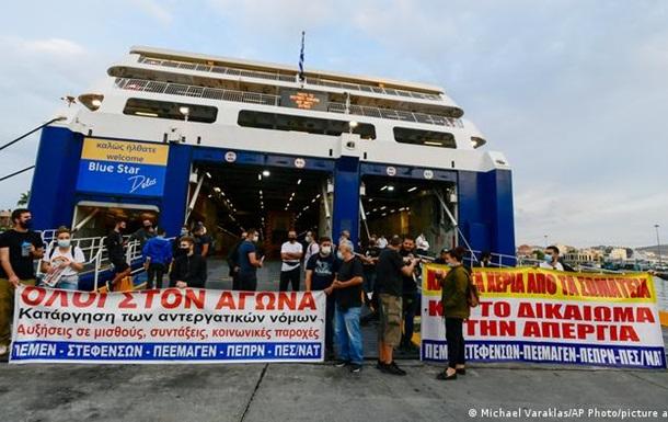 В Греции началась забастовка против сокращения рабочей недели