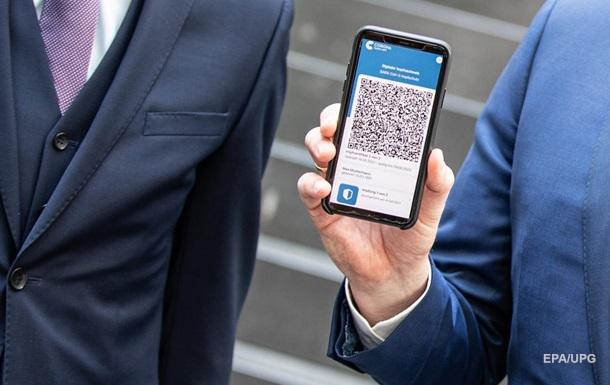 Власти Германии начали выдавать цифровые COVID-паспорта
