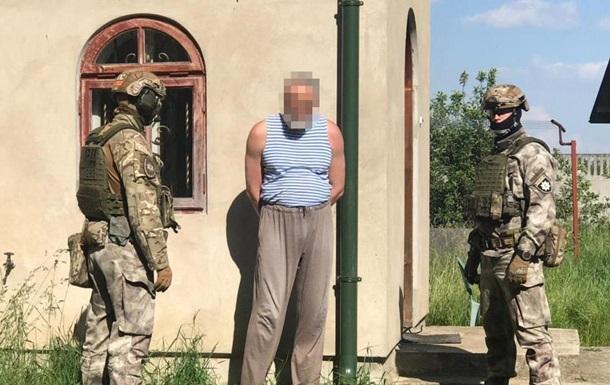 На Львовщине задержали священника-торговца оружием