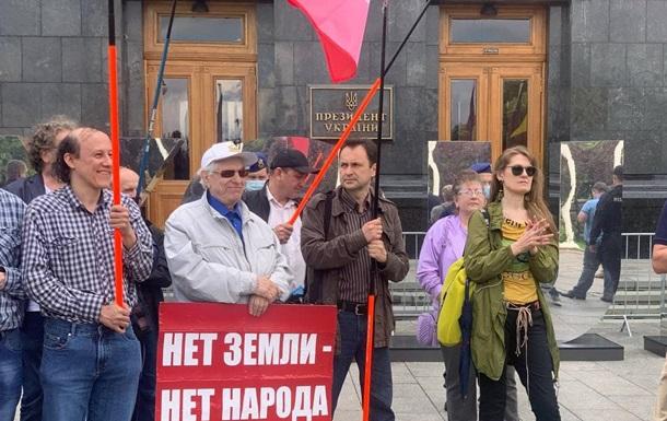 В центре Киева митингуют против рынка земли