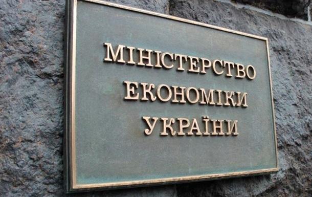 Спад економіки України різко сповільнився