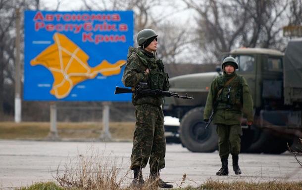 Восемь крымских экс-чиновников обвиняют в госизмене