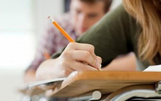 `Стервотип`: педагог поділилася смішними фразами з творів на ЗНО