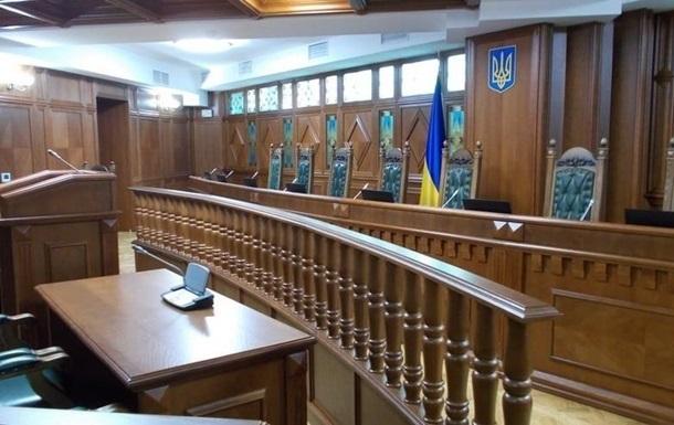 У Зеленского прокомментировали ситуацию в КСУ