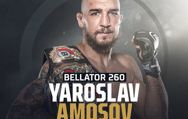 Амосов стал первым украинским чемпионом Bellator