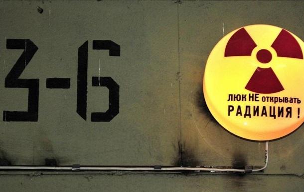 Жителі Львівщини знайшли радіоактивний контейнер
