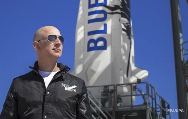 Політ у космос з Безосом продано на аукціоні за $28 млн