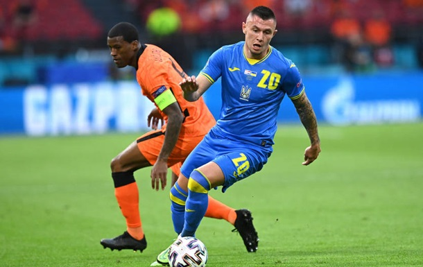 Нідерланди - Україна 3:2. Онлайн матчу Євро-2020