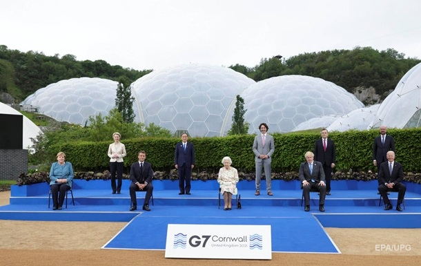G7 хоче `справедливих податків` у всьому світі