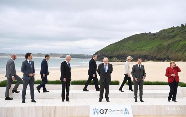 G7 визначила 6 пріоритетів для розвитку світу