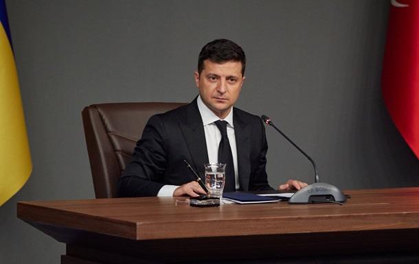 Зеленський подякував G7 за підтримку України