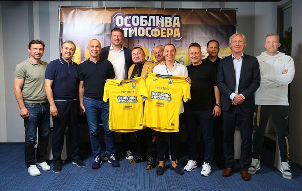 Компания Эпицентр презентовала документальный фильм про сборную Украины по футболу
