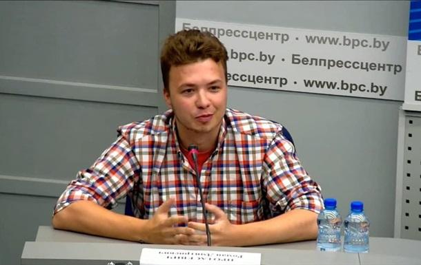 У меня все отлично : Протасевич выступил на пресс-конференции