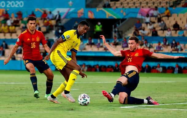 Іспанія і Швеція розписали мирову в матчі Євро-2020