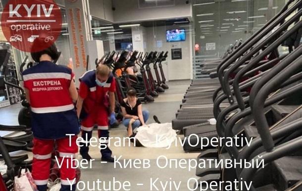 В Киеве в фитнес-клубе умер посетитель - СМИ