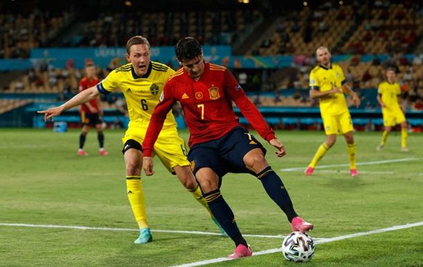 Іспанія встановила рекорд чемпіонатів Європи з володіння м ячем