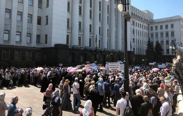 У Києві триває хресна хода УПЦ