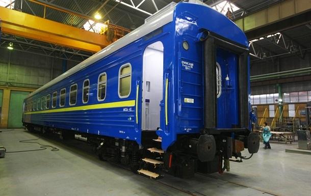 УЗ замовить сто вагонів у Крюківського заводу