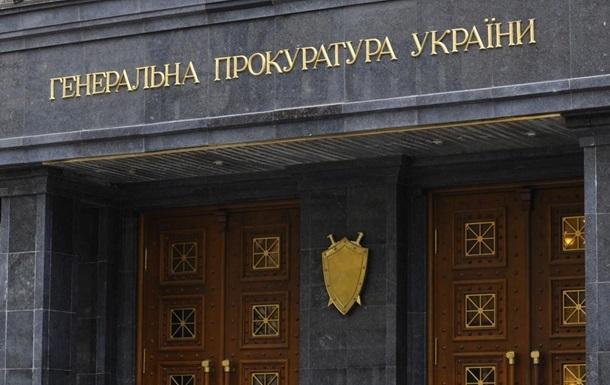 Рада изменила реформу прокуратуры — Korrespondent.net