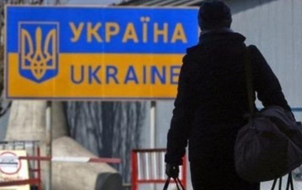 Россия продлила мораторий на выдворение украинцев