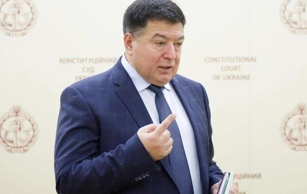 Тупицкий заявил о дистанционной работе в КСУ