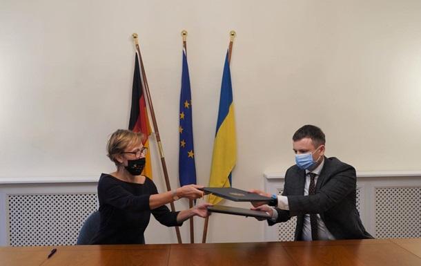 Рада ратифікувала угоду з Німеччиною на 215 млн євро