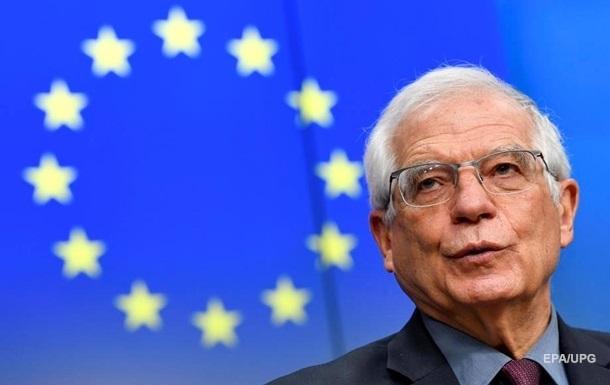 В ЄС назвали три принципи стратегії щодо Росії
