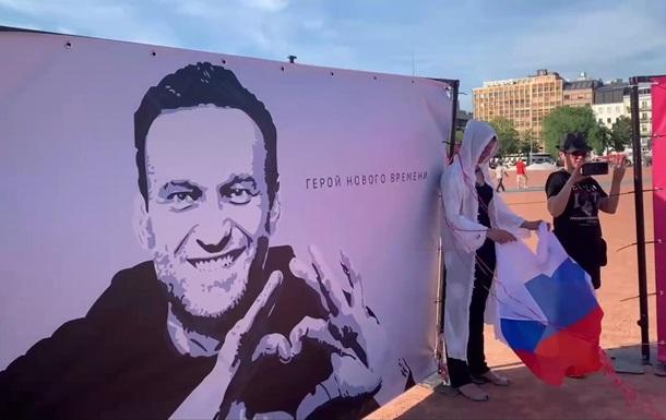 У Женеві відбулася акція на підтримку Навального