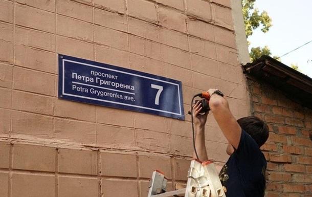 Суд опять вернул проспекту в Харькове имя маршала Жукова