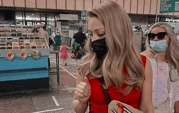 Кароль в Louis Vuitton гуляла по рынку в Алма-Ате