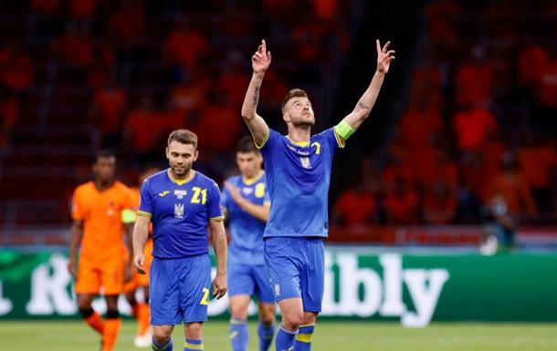 Эффектный гол Ярмоленко претендует на звание лучшего в первом туре Евро-2020