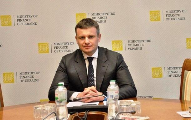 Минфин назвал три требования МВФ по траншу