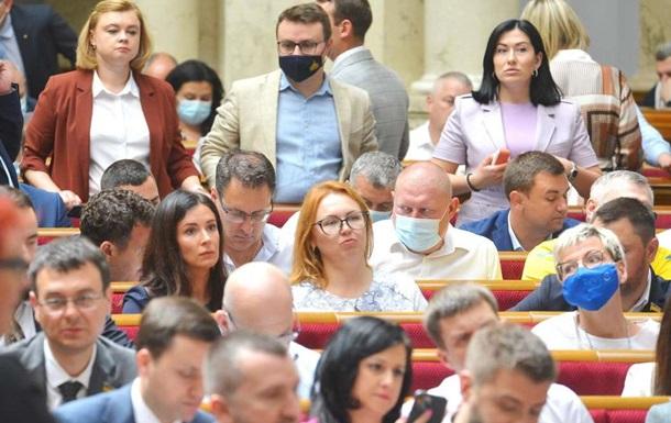 Рада виділила близько 750 млн гривень на зарплати працівників судів