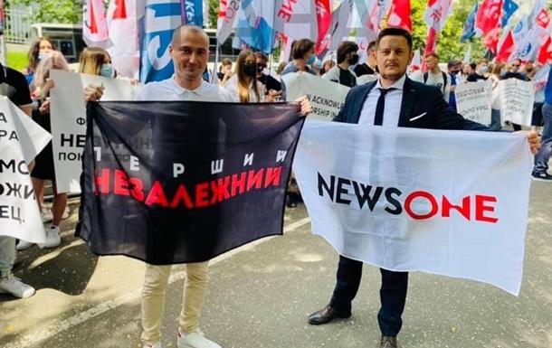 У Києві працівники закритих ТБ-каналів провели акцію