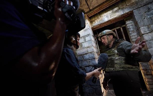 Зеленский на передовой общался с журналистами США