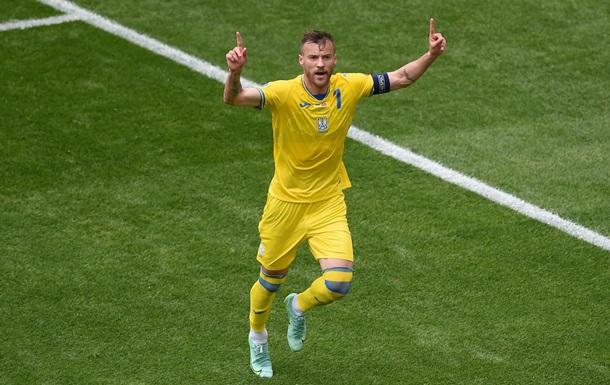 Ярмоленко забив другий гол на Євро-2020