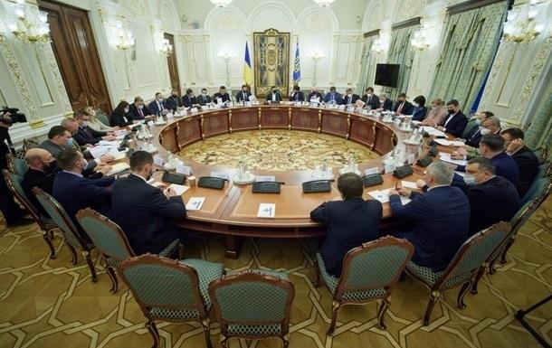 СНБО проведет заседание в пятницу
