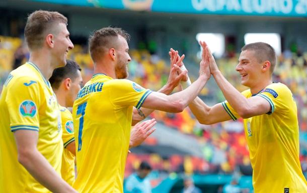 Україна перервала серію поразок на Євро