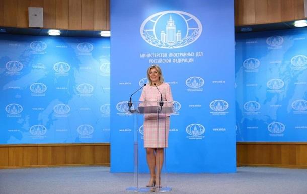 В Москве оценили новую стратегию внешней политики Украины