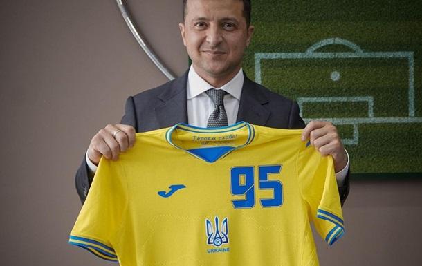 Зеленский - о победе Украины: Гордимся нашей сборной