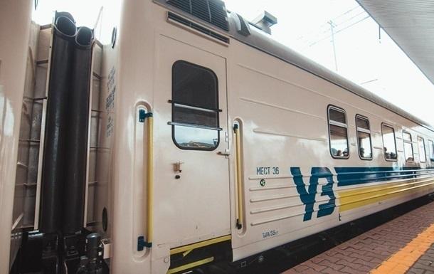 У поїзді Укрзалізниці померла жінка