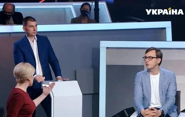 Верещук и Омелян поругались в прямом эфире