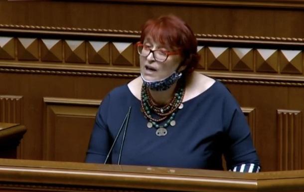 Нардеп Третьякова считает, что 5 тысяч зарплаты достаточно для жизни