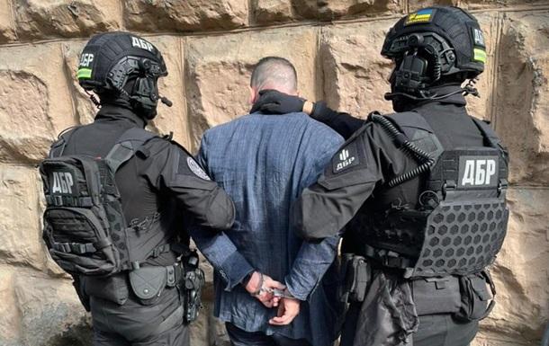 Обыски в Минюсте: ГБР задержало адвоката