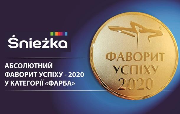 ТМ Śnieżka здобула першість у номінації Фарба в конкурсі Фаворити Успіху - 2020