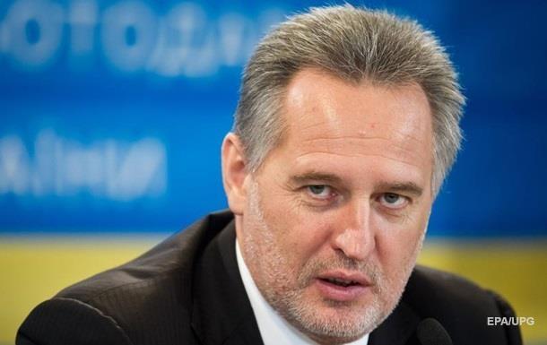 СНБО вводит санкции против Фирташа и Фукса
